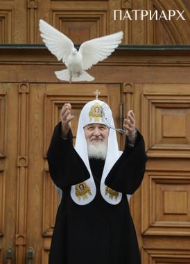 Патриарх-2