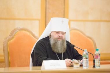 митрополит Меркурий