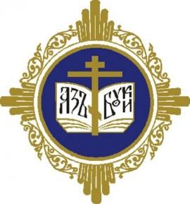 ороик символ