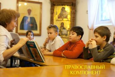 православный компонент